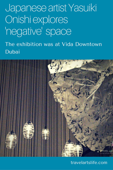 Japanese artist Yasuaki Onishi explores 'negative' space